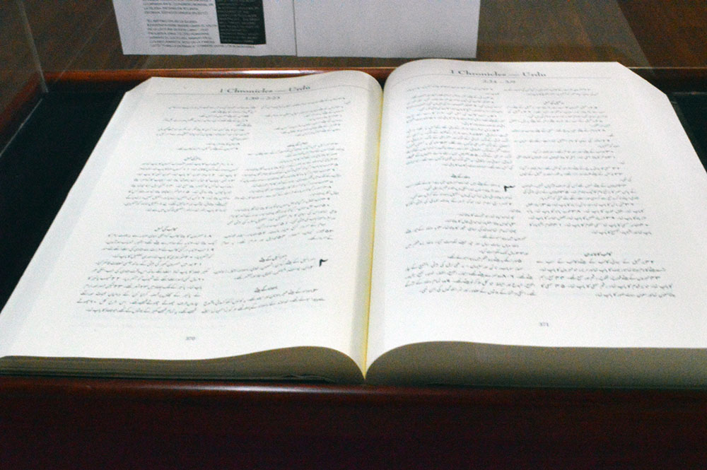 La Gran Biblia